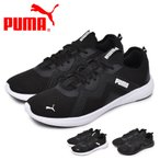 プーマ ランニングシューズ メンズ レディース ソフトライド バイタル メッシュ PUMA 195690 ブラック 黒 靴 運動 スポーツ 人気
