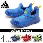 アディダス adidas  キッズ アディダスハイマ C スニーカー キッズ ジュニア 春 スニーカー