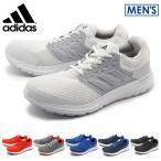 アディダス adidas ランニングシューズ ギャラクシー 3 メンズ