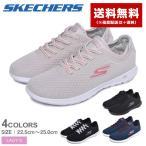 (セール) SKECHERS スケッチャーズ スニーカー レディース GO WALK LITE IMPULSE 15350 黒 運動 カジュアル ブランド 軽量 冬