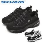 スケッチャーズ スニーカー レディース ディライト ビッグゲスト ファン SKECHERS 11930 ブラック 黒 靴 シューズ スポーティ