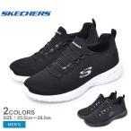 スケッチャーズ スニーカー メンズ ダイナマイト SKECHERS 58360 ブラック 黒 シューズ ブランド スポーティ スポーツ シンプル