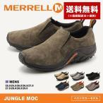 户外鞋 - メレル MERRELL 靴 メンズ ジャングルモック スニーカー レザー