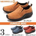 户外鞋 - メレル MERRELL ジャングルモック スニーカー スリッポン レディース