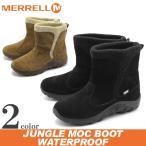 メレル MERRELL ショートブーツ ジャングル モック カジュアル ブーツ ウォータープルーフ    レディース キッズ