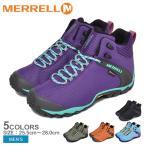 メレル トレッキングシューズ メンズ カメレオン8 ストームミッド ゴアテックス MERRELL 登山靴 黒 靴 シューズ ブラック
