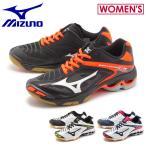 ショッピングバレーシューズ ミズノ MIZUNO バレーボールシューズ スニーカー ウエーブライトニング Z3 レディース
