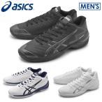 ショッピングスポーツ シューズ アシックス ASICS バスケットボールシューズ GELBURST 21 Z メンズ