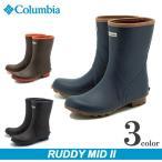 ショッピングコロンビア コロンビア COLUMBIA レインブーツ ラディ ミッド II  メンズ  レディース