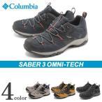 ショッピングトレッキングシューズ コロンビア COLUMBIA セイバー3 ロウ オムニテック アウトドア シューズ メンズ