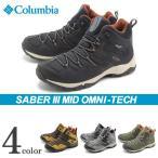 ショッピングトレッキングシューズ コロンビア COLUMBIA トレッキングシューズ セイバー3 ミッド オムニテック メンズ