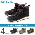 コロンビア COLUMBIA クイック ミッド 16 オムニテック ミッドカット ブーツ メンズ