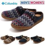 ショッピングサボ コロンビア COLUMBIA クロッグ チャドウィックウィンター 16 メンズ レディース