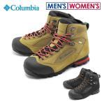 ショッピングトレッキング コロンビア COLUMBIA トレッキングシューズ スティーンズ サミット2 アウトドライ メンズ レディース