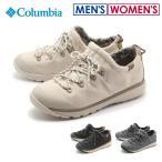 ショッピングコロンビア コロンビア COLUMBIA カジュアルシューズ クイックロウ 2 オムニテック メンズ レディース