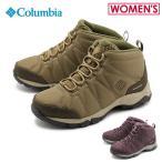 ショッピングトレッキングシューズ コロンビア COLUMBIA トレッキングシューズ ファイヤーキャンプ 2 ミッドワイド レディース