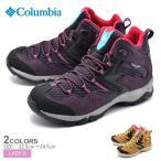 ショッピングトレッキングシューズ COLUMBIA コロンビア トレッキングシューズ セイバー3ミッドオムニテック YL5447 レディース