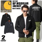 カーハート CARHARTT BP モジュラー ジャケット    ライトアウター  メンズ