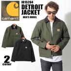 カーハート CARHARTT デトロイト ジャケット フィールドジャケット  メンズ
