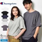 チャンピオン Tシャツ メンズ 7oz HERITAGE SHORT SLEEVE TEE CHAMPION T105 白 黒 ネイビー グレー ウェア トップス カジュアル