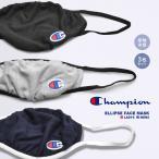 (ゆうパケット可) チャンピオン マスク メンズ レディース CHAMPION AM27 ブラック 黒 ネイビー グレー 通気性 吸湿 冷感 ゴム 洗濯 スポーツ 運動