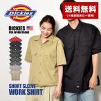 ディッキーズ 半袖シャツ メンズ SHORT SLEEVE WORK SHIRT DICKIES 1574 ブラック 黒 ブラウン グリーン グレー レッド アメカジ