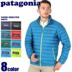 パタゴニア PATAGONIA  ダウン セーター メンズ