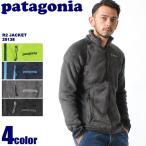 パタゴニア PATAGONIA  R2 ジャケット フリース 25138 メンズ
