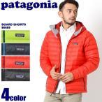 パタゴニア PATAGONIA  ダウン セーター フーディ メンズ