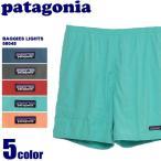 パタゴニア PATAGONIA バギーズ ライト ハーフパンツ  ショートパンツ メンズ