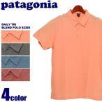 パタゴニア PATAGONIA デイリー トライブレンド ポロシャツ メンズ