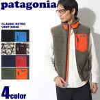 パタゴニア PATAGONIA クラシック レトロ X ベスト ジャケット メンズ