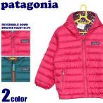 パタゴニア PATAGONIA ダウンジャケット リバーシブル ダウン セーター フーディ キッズ