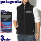 パタゴニア PATAGONIA フリース ライトウェイト シンチラ スナップT ベスト メンズ