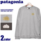 パタゴニア PATAGONIA メンズ レンジ ステーション ミッドウェイト クルー スウェットシャツ メンズ