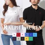 ポロ ラルフローレン POLO RALPH LAUREN ポロシャツ ワンポイント 半袖 メンズ レディース