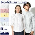 ポロ ラルフローレン メンズ POLO RALPH LAUREN ボーイズ オックスフォード ボタンダウンシャツ レディース キッズ ジュニア