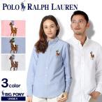 ポロ ラルフローレン POLO RALPH LAUREN  ビッグポニー オックスフォード ボタンダウン シャツ メンズ レディース