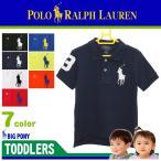 ポロ ラルフローレン POLO RALPH LAUREN ビッグポニー ナンバリング 半袖 ポロシャツ キッズ トドラー(アメリカ人の2歳から4歳用)