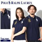 ポロ ラルフローレン POLO RALPH LAUREN ポロシャツ ビッグポニー 半袖ポロシャツ メンズ レディース