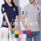 ポロ ラルフローレン ポロシャツ メンズ レディース ビッグポニー ポロシャツ POLO RALPH LAUREN 323-670257 323-703635 黒 白