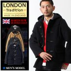 ショッピングダッフル ロンドントラディション LONDON TRADITION アウター スリム ダッフルコート メンズ