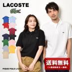 ラコステ ポロシャツ メンズ クラシック ピケ L1212 LACOSTE L1212 ブラック 黒 ホワイト 白 半袖 レトロ