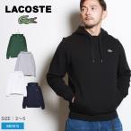 (セール) ラコステ フーディー メンズ フード付きフリーススウェットシャツ LACOSTE SH1527-00 ブラック 黒 ホワイト 白 グレー グリーン