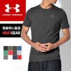 ショッピングUNDER UNDER ARMOUR アンダーアーマー Tシャツ レフト チェスト ロゴTシャツ 1257616 メンズ