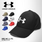 UNDER ARMOUR アンダーアーマー キャップ ブリジング 3.0 キャップ 1305036 帽子