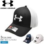 (クーポンで100円OFF) アンダーアーマー キャップ UA TBクラシック メッシュキャップ UNDER ARMOUR 1305017 帽子 メンズ