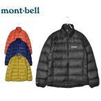 モンベル アウター メンズ ライトアルパインダウンジャケット MONTBELL 1101608 ブラック 黒 赤 レッド ブルー 青 イエロー 黄