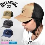 ビラボン キャップ メンズ レディース サーフキャップ BILLABONG BB011909 ブラック 黒 ネイビー ベージュ 帽子 UV 紫外線対策