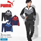 PUMA プーマ セットアップジャージ メンズ CB トラックスーツ 581089 ウェア トレーニング スポーツ